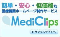 Mediclips_baner